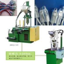 供应LED支架注塑机/LED灯串注塑机
