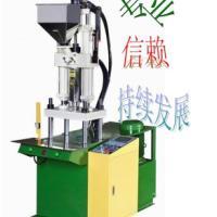 供应250小型立式注塑机价格,德润250小型立式注塑机含税价格