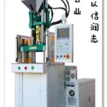 供应55T节能立式注塑机,深圳德润厂家直销55T节能立式注塑机价格表图片