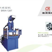 供应深圳电木专用立式注塑机/电木机,最专业的研发团队