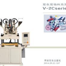 深圳双色注塑机价格,双色机生产视频,双色机价格、厂家。图片