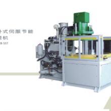 供应500吨立卧式注塑机,广东厂家定制生产500吨立卧式注塑机