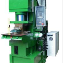 供应立式注塑机,深圳立式注塑机,立式注塑机供货商,广东立式注塑机