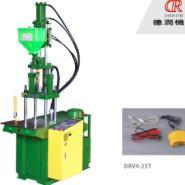 供应三插头注塑机,深圳三插头注塑机价格,专业生产三插头注塑机