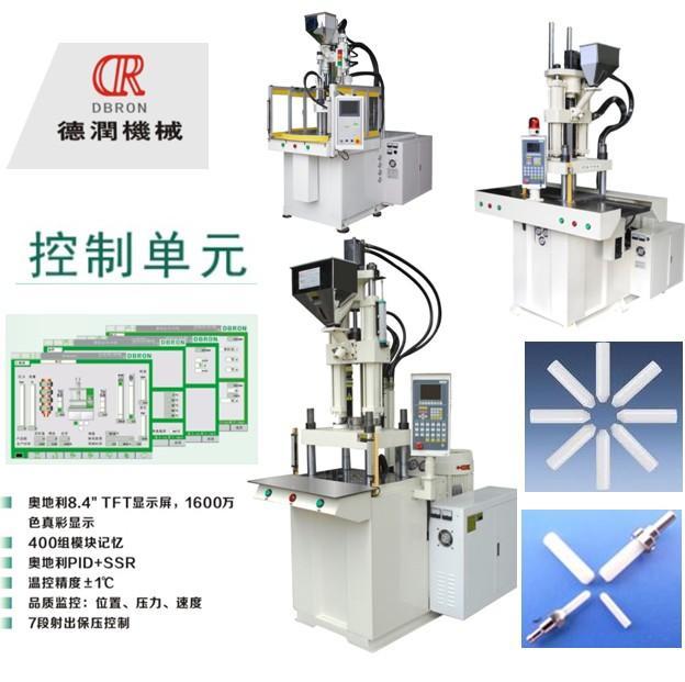 供应钨钢粉末注射机/粉末专用注塑机图片