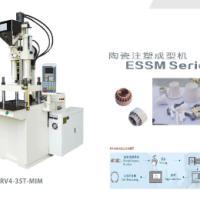 供应粉末注塑机/陶瓷氧化锆注塑机