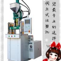 供应130吨高精密立式注塑机,德润订做130吨高精密立式注塑机图片