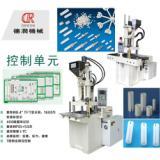 供应高射速陶瓷/金属粉末注射成型机/陶瓷粉末专用立式注塑机厂家制造