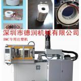 供应双工位BMC注塑机成熟技术,直立式双工位BMC注塑机厂家信息