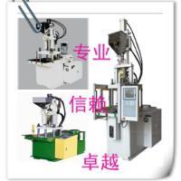 供应电线插头注塑机,家用电线插头注塑机生产厂家,电线插头注塑机价格