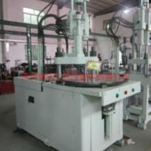 供应硅胶专用立式注塑机;广东硅胶专用立式注塑机;立式注塑机哪里便宜