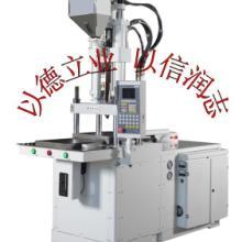 供应80克滑板立式注塑机,深圳厂家制造80克滑板立式注塑机优惠价格