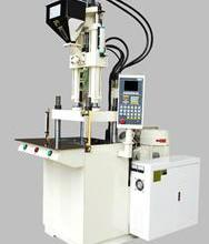 供应汽车连接器专用立式注塑机报价/连接器专用立式注塑机