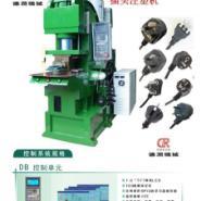 供应AC电线插头专用C形立式注塑机厂家直销