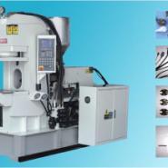 供应立式注塑机/C型机/插头注塑机
