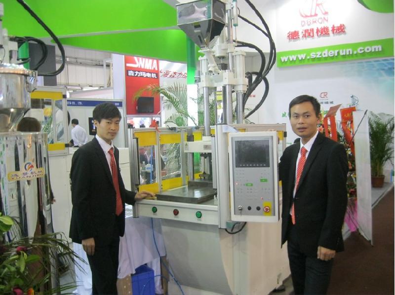 供应高精密/高射速10T小型立式注塑机/双射缸立式注塑机出厂价格