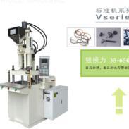 供应制笔注塑机/生产圆珠笔的机器,圆珠笔专用注塑机