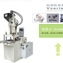 供应LCP电子连接器专用立式注塑机,最好用的立式注塑机德润立式注塑机图片