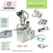 眼镜框架注塑机图片