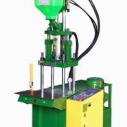 供应PVC电源插头注塑机/立式注塑机