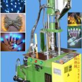 供应LED广告灯串专用立式注塑机/双台面灯串专用立式注塑机