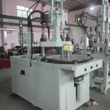 供应厂家定做转盘立式注塑机,深圳厂家定做转盘立式注塑机报价