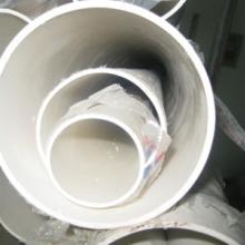 PVC排水管材管件价格表