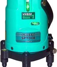VH800多功能绿光激光水平仪