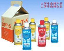 渗透剂DPT-5美柯达探伤剂DPT-8