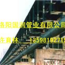 供应化工防腐管道