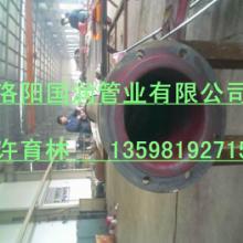 供应化工专用管道