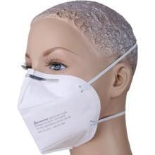 3M9010防护口罩〞3M防护口罩价格〞3M口罩价格〞