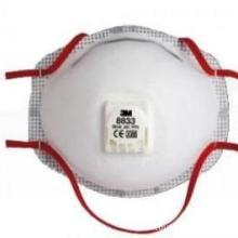 3M8233防护口罩〞3M防护口罩〞3M口罩现货供应