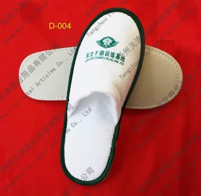 酒店客房一次性拖鞋,酒店一次性拖鞋,酒店客房拖鞋,酒店拖鞋,割绒拖鞋