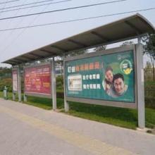 供应南昌公交候车亭,九江绿色钢结构候车亭工程,抚州碳钢候车亭安装批发