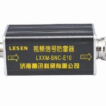 供应信号类防雷器系列