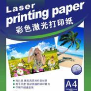 彩色激光打印纸图片