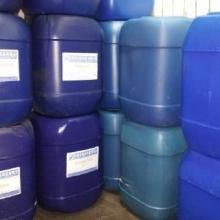 供应CU铜保护剂