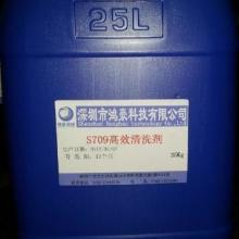 供应光学玻璃-LCD清洗系列产品