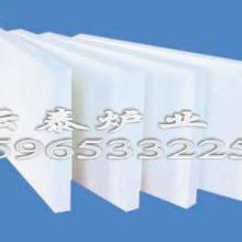 淄博云泰供应立式窑专用高铝硅酸铝板图片