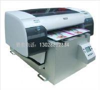 供应塑料标牌特种印花机