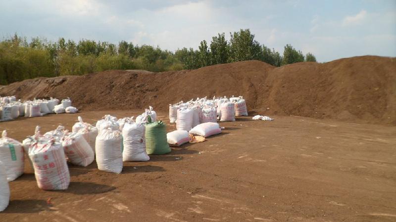 供应有机肥原料草木灰销售低价草木灰
