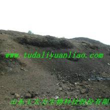 东营销售磷肥渣