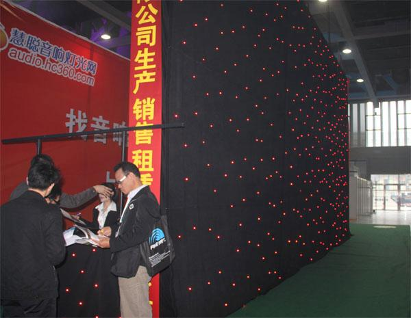 广州亚世联照明科技有限公司