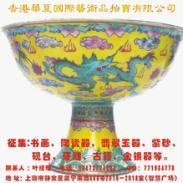 北京明成化斗彩瓷图片