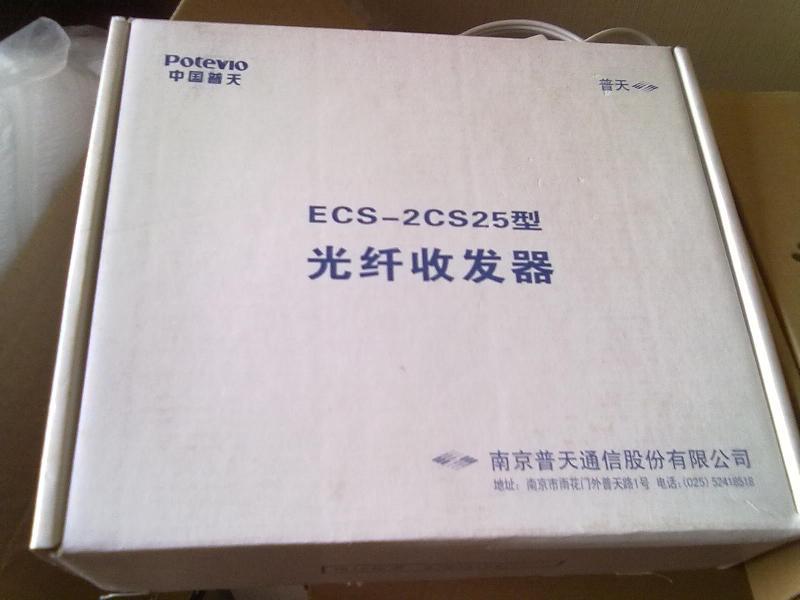 供应原装普天光纤收发器ECS-2CS25