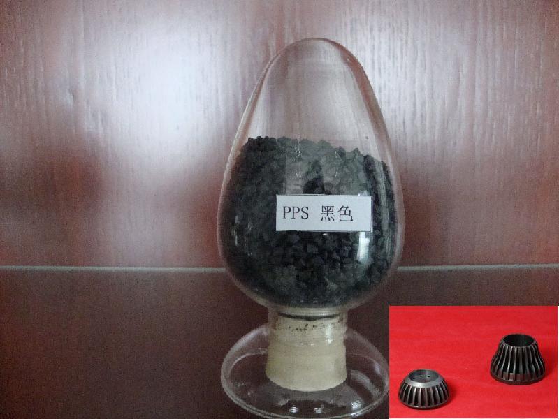 供应★LED灯头专用导热塑料厂家