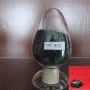 东莞专业的绝缘高导热塑胶原料PA图片