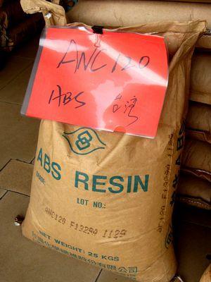 供应防火ABS台湾台化ANC120--价格-物性-厂家-代理-行情