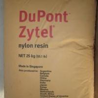 PA610杜邦塑胶原料的批发价格